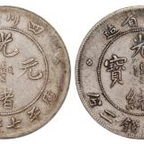 四川光绪七钱二分银币2枚GBCA XF45×2