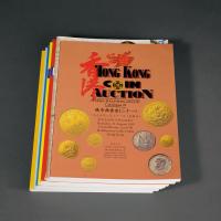 泰星/马德和钱币拍卖目录7册