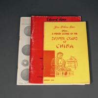 耿爱德旧藏中国钱币相关拍卖及售品目录3册