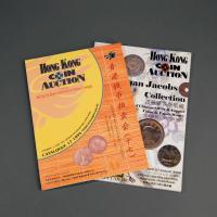 香港重要中国钱币拍卖会目录2册