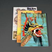 香港重要中国钱币拍卖会目录3册