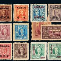 限台湾地方贴用邮票20套109枚