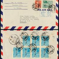 1950年成都寄英国航空封
