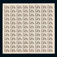 特7古代发明第四组邮票4枚全96枚全张