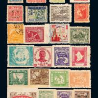东北解放区邮票131枚