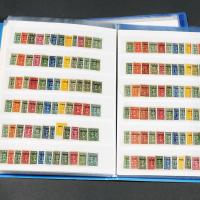 民国孙中山像/烈士像限地方贴用邮票5000余枚