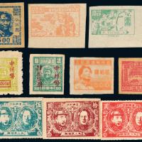 解放区邮票34枚