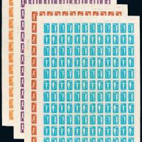 特4体操再版邮票144枚全张10件