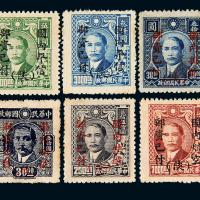 孙中山像加盖陕字改作单位邮票六枚全2套