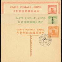 帆船邮资片及其加盖限新省发寄3件