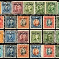 孙中山像、烈士像加盖限冀省/限鲁省贴用邮票2套