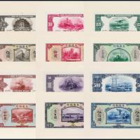民国三十年交通银行法币券正反单面试模样票6种12枚