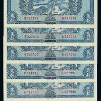 民国二十九年中国农民银行法币券贰拾圆6枚连号