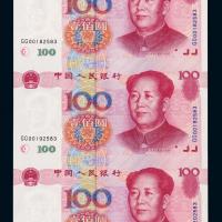 五版人民币壹百圆3枚连体装帧册