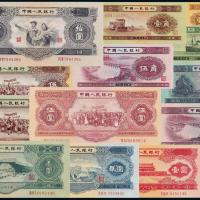 二版人民币15枚全套JJJD评级