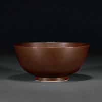 清嘉庆 酱釉碗