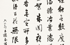 景德镇陶瓷考古研究所启动应急预案保护