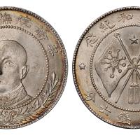 唐继尧正面像拥护共和纪念库平三钱六分银币
