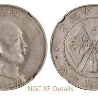 唐继尧侧面像拥护共和纪念库平三钱六分银币/NGC XF Details