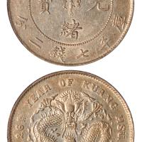 光绪二十六年北洋造光绪元宝库平七钱二分银币/PCGS AU55