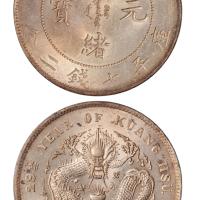 光绪二十九年北洋造光绪元宝库平七钱二分银币/PCGS MS62