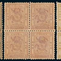 小龙光齿邮票三枚全四方连