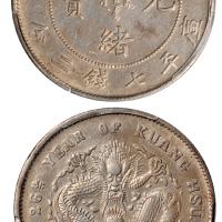 光绪二十六年北洋造光绪元宝库平七钱二分银币/PCGS XF Details