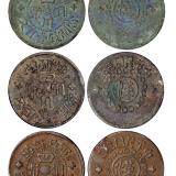 民国三年四川军政府造四川铜币甘肃沙版3枚