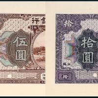 民国七年中国银行国币券江苏正、反面试模样票5枚