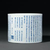 清康熙 青花滕王阁序笔筒