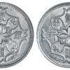 民国二十七年伪蒙疆银行伍角锌质样币二枚