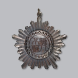 民国时期资深优良教师铜质奖章
