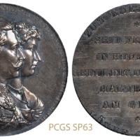 1888-1918年普鲁士威廉三世银婚纪念精制铜章/PCGS SP63