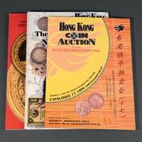 香港重要中国钱币拍卖会目录三册