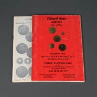 1971年《耿爱德藏中国及日本钱币》拍卖目录及图版二册