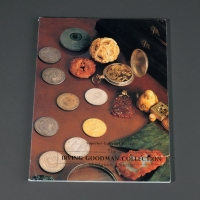 1991年《古德曼珍藏中国钱币拍卖目录》