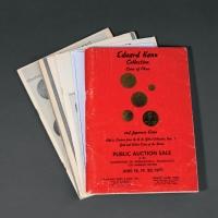 1971年《耿爱德藏中国及日本钱币》拍卖目录及图版四册
