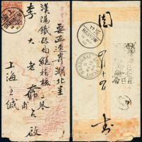 1900年上海寄汉口美术封