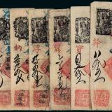 清代北京钱庄铜元票一组七枚