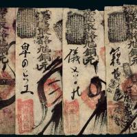 清代北京钱庄铜元票一组六枚