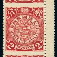 伦敦版蟠龙邮票深红色2分直五连