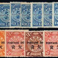 1904-1911年欠资邮票34枚