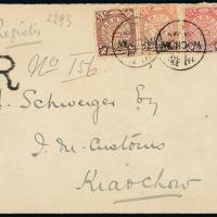 1902年梧州寄胶州挂号封