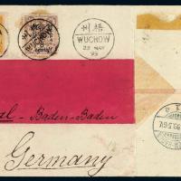 1899年梧州寄德国中式莫斯挂号封