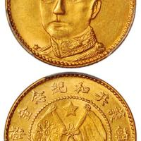 唐继尧正面像拥护共和纪念伍圆金币/PCGS MS62
