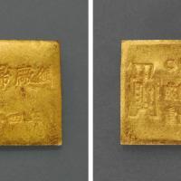 民国三十四年中央造币厂铸厂徽布图一两厂条