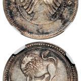 民国元年四川军政府造醒狮图贰角型银币/NGC-ACAB AU55