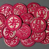"""香港贸易银元""""站人""""壹圆银币一组十六枚"""