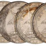 """香港贸易银元""""站人""""壹圆银币一组七枚"""