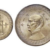 民国三十年孙中山像布图十分、三十一年半圆镍币各一枚/PCGS MS66、MS65